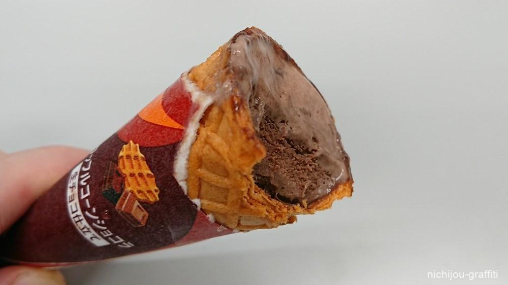 コーンまでチョコレート