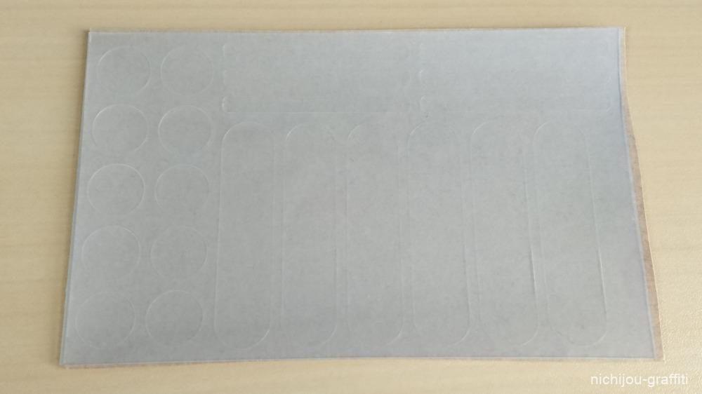 滑り止めシールの台紙