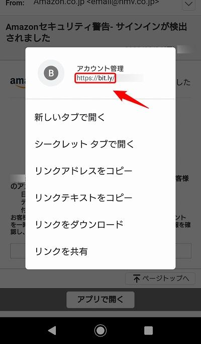 まし が サイン た され Amazon イン 検出